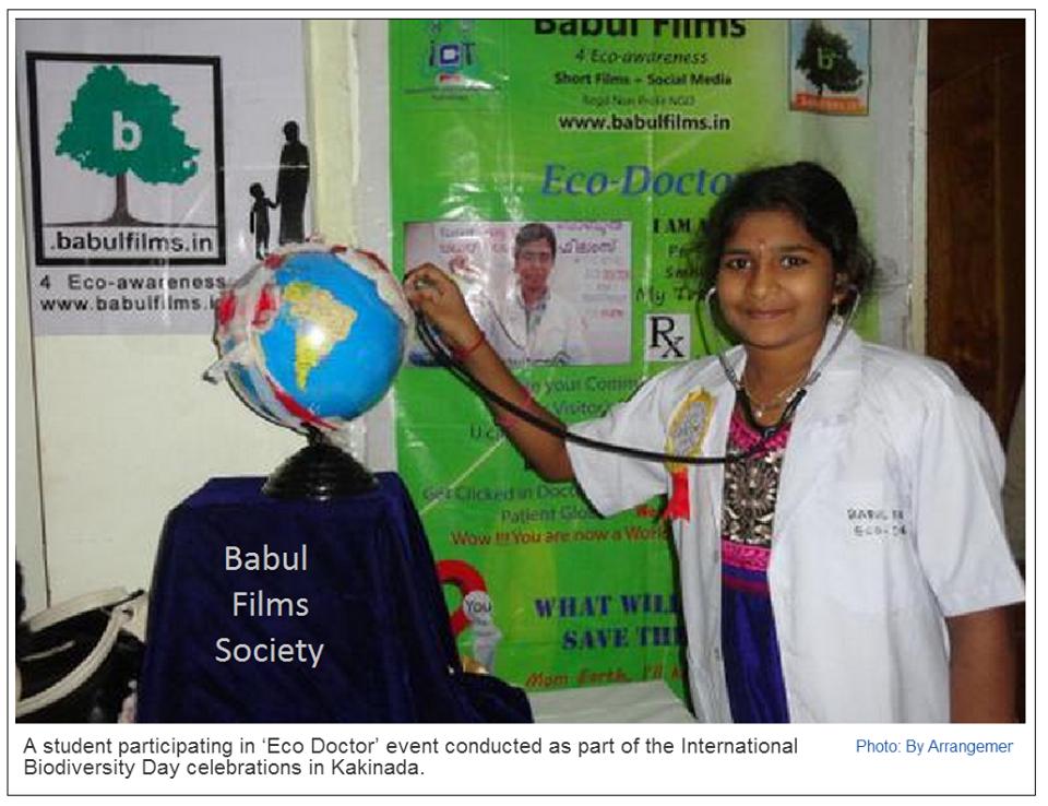 Babul Films Society
